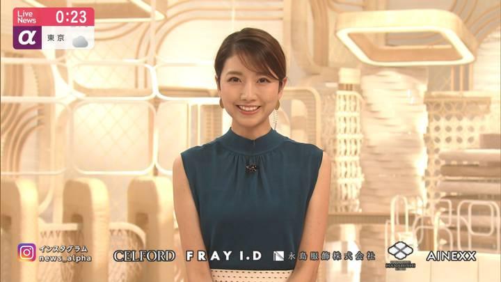2020年09月14日三田友梨佳の画像33枚目