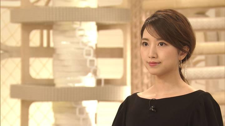 2020年09月15日三田友梨佳の画像02枚目