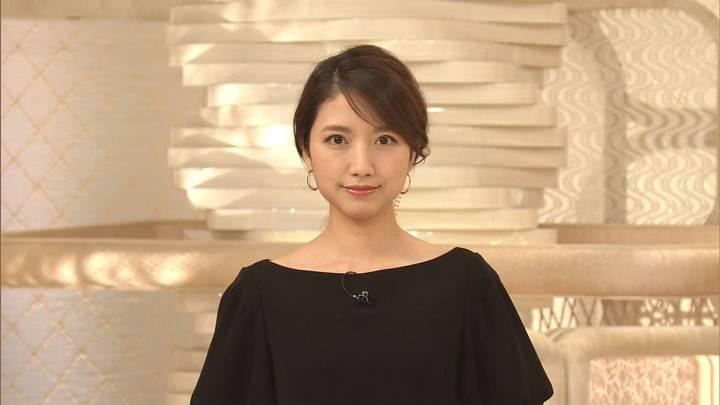 2020年09月15日三田友梨佳の画像06枚目
