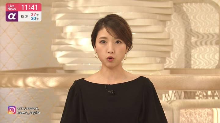2020年09月15日三田友梨佳の画像08枚目