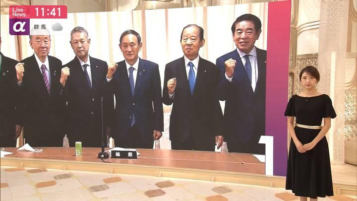 2020年09月15日三田友梨佳の画像10枚目