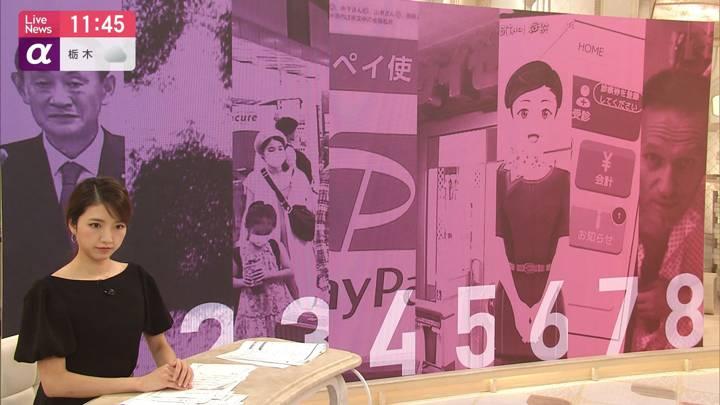 2020年09月15日三田友梨佳の画像11枚目