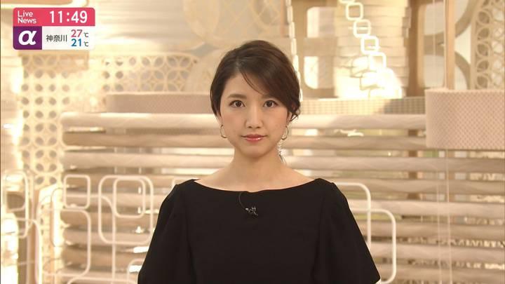 2020年09月15日三田友梨佳の画像12枚目