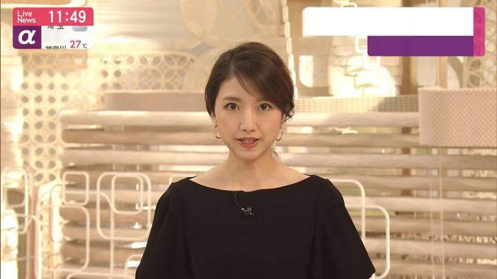 2020年09月15日三田友梨佳の画像13枚目