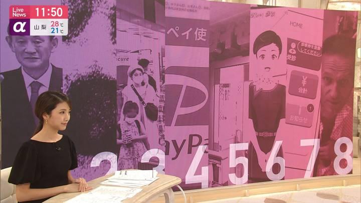 2020年09月15日三田友梨佳の画像14枚目