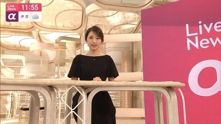 2020年09月15日三田友梨佳の画像18枚目