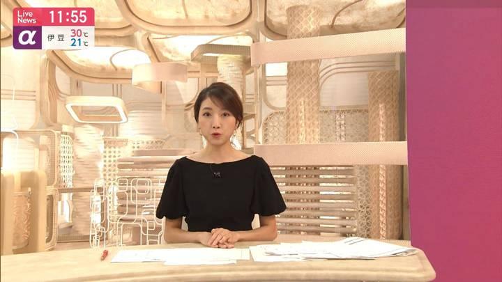 2020年09月15日三田友梨佳の画像19枚目