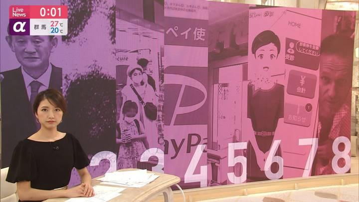 2020年09月15日三田友梨佳の画像22枚目
