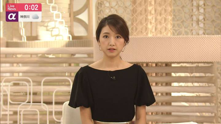2020年09月15日三田友梨佳の画像23枚目