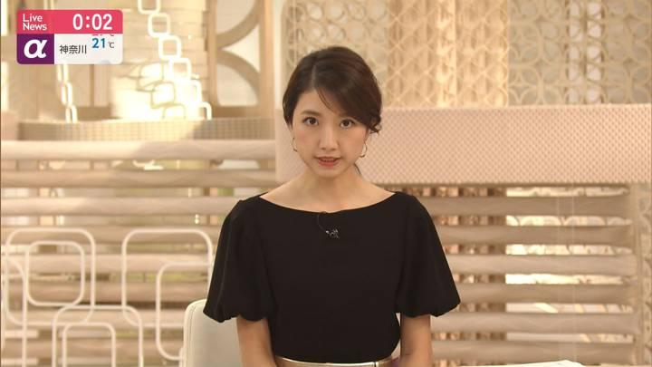 2020年09月15日三田友梨佳の画像24枚目