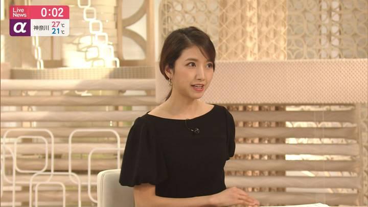 2020年09月15日三田友梨佳の画像25枚目