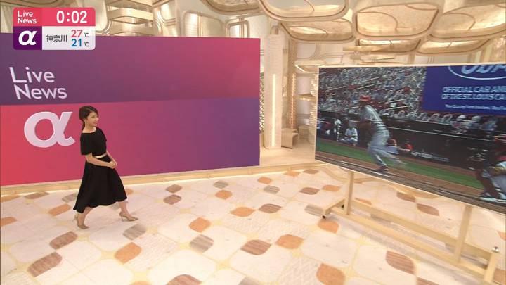 2020年09月15日三田友梨佳の画像26枚目