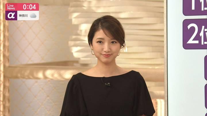 2020年09月15日三田友梨佳の画像29枚目