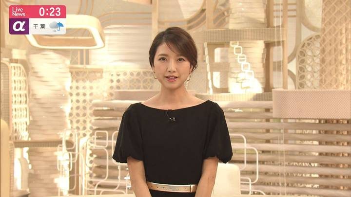 2020年09月15日三田友梨佳の画像32枚目