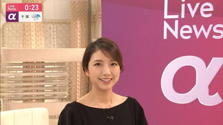 2020年09月15日三田友梨佳の画像35枚目