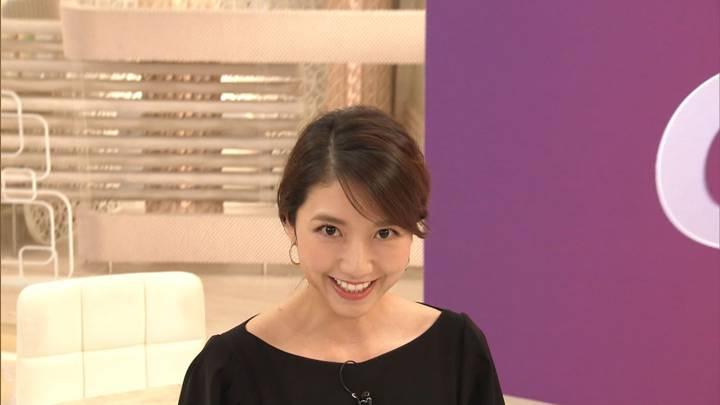 2020年09月15日三田友梨佳の画像36枚目