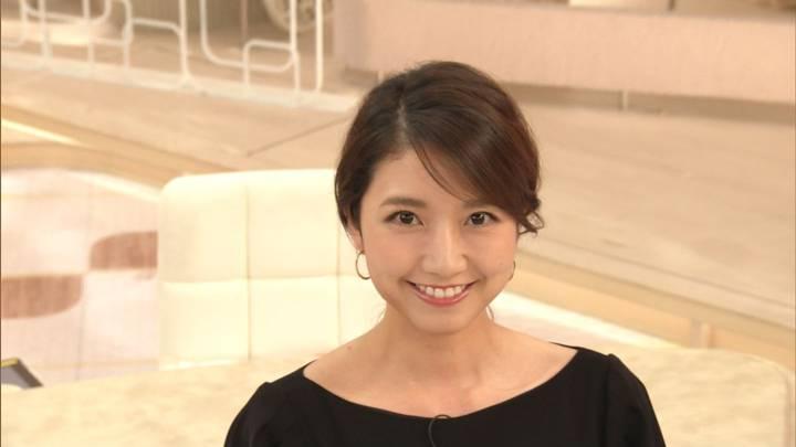 2020年09月15日三田友梨佳の画像37枚目