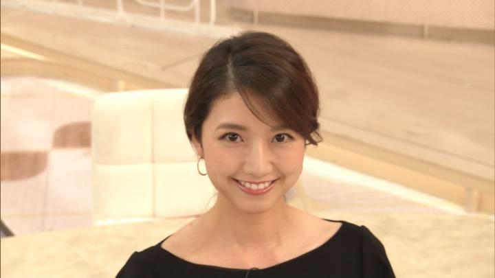 2020年09月15日三田友梨佳の画像38枚目