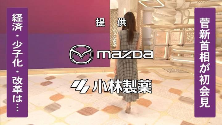 2020年09月16日三田友梨佳の画像03枚目