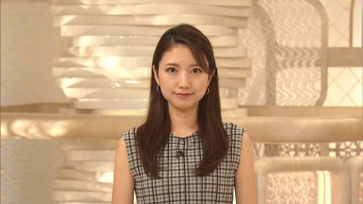 2020年09月16日三田友梨佳の画像05枚目