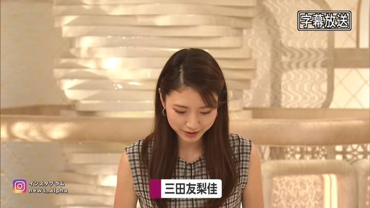 2020年09月16日三田友梨佳の画像06枚目