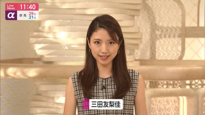 2020年09月16日三田友梨佳の画像07枚目