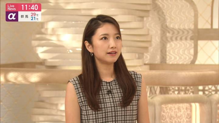2020年09月16日三田友梨佳の画像08枚目
