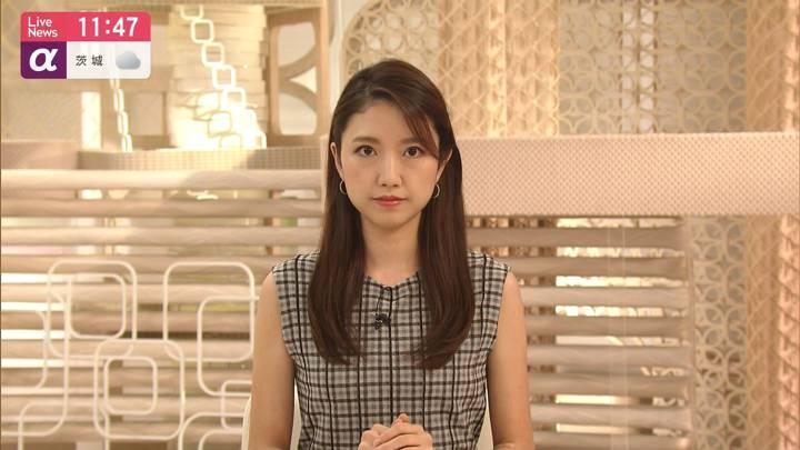 2020年09月16日三田友梨佳の画像09枚目