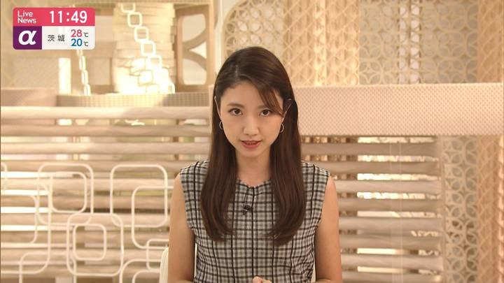 2020年09月16日三田友梨佳の画像12枚目
