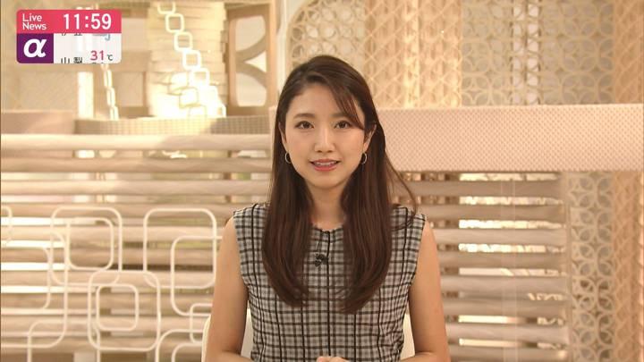 2020年09月16日三田友梨佳の画像16枚目