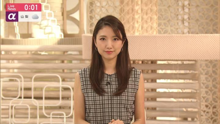 2020年09月16日三田友梨佳の画像17枚目