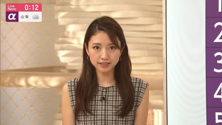 2020年09月16日三田友梨佳の画像21枚目