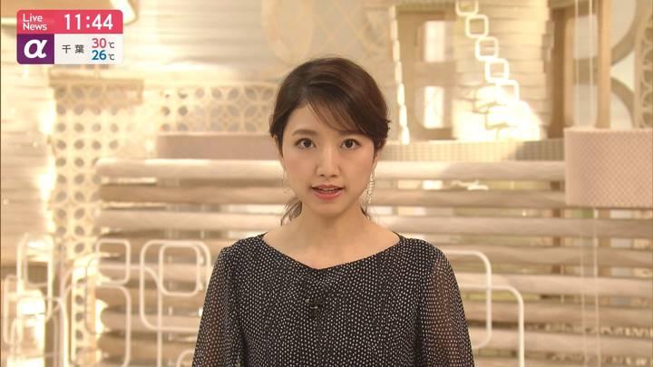 2020年09月17日三田友梨佳の画像08枚目