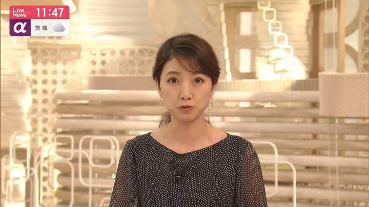 2020年09月17日三田友梨佳の画像09枚目