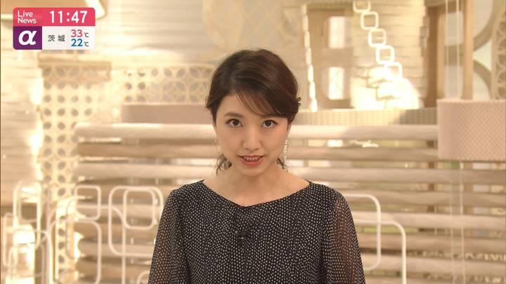 2020年09月17日三田友梨佳の画像11枚目