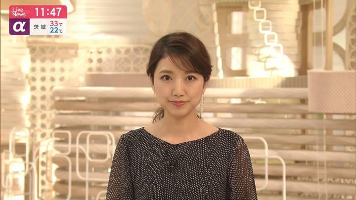 2020年09月17日三田友梨佳の画像12枚目