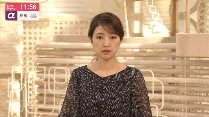 2020年09月17日三田友梨佳の画像14枚目