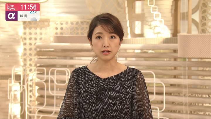 2020年09月17日三田友梨佳の画像15枚目