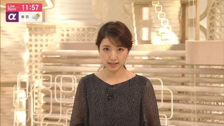 2020年09月17日三田友梨佳の画像16枚目