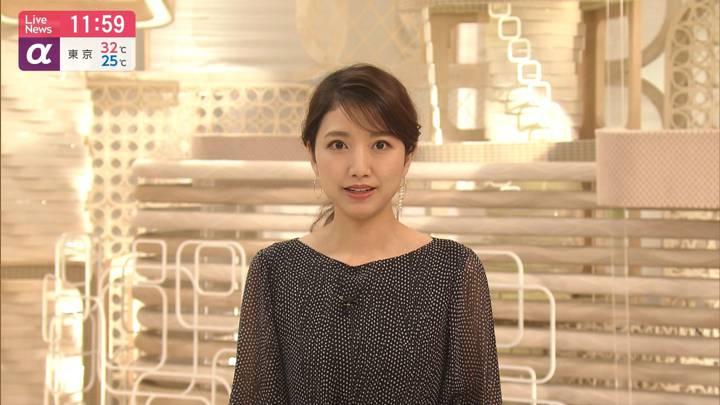 2020年09月17日三田友梨佳の画像17枚目