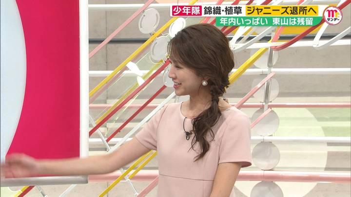 2020年09月20日三田友梨佳の画像10枚目