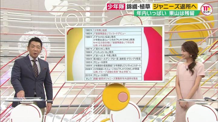 2020年09月20日三田友梨佳の画像12枚目