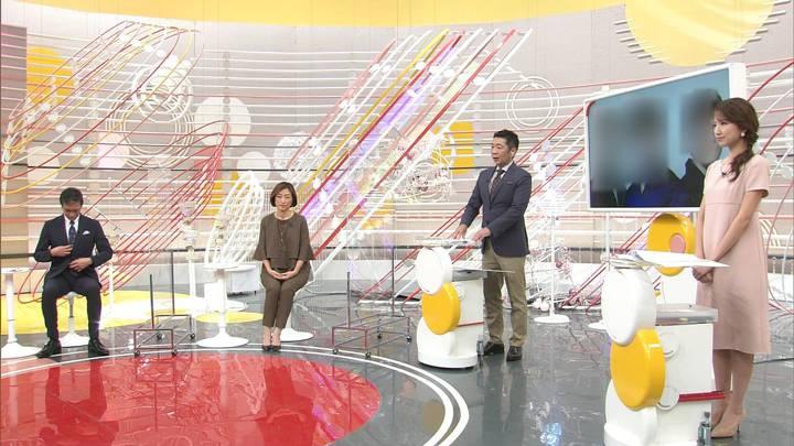 2020年09月20日三田友梨佳の画像13枚目