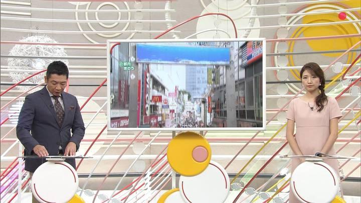 2020年09月20日三田友梨佳の画像14枚目