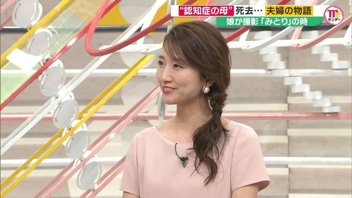 2020年09月20日三田友梨佳の画像18枚目