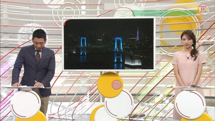 2020年09月20日三田友梨佳の画像19枚目
