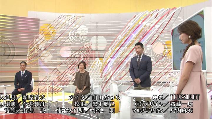 2020年09月20日三田友梨佳の画像21枚目