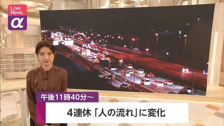 2020年09月21日三田友梨佳の画像01枚目