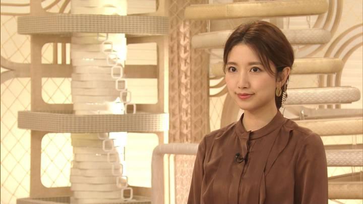 2020年09月21日三田友梨佳の画像02枚目