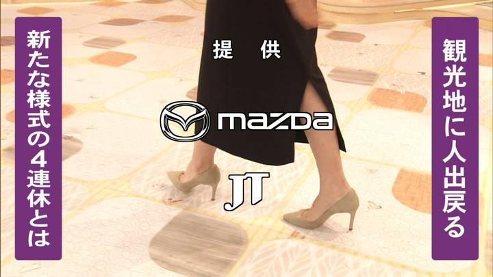 2020年09月21日三田友梨佳の画像03枚目